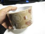 【レビュー】100均 セリア 装飾用とあるけど普通に使えるますね、これ 【クラフトパックングテープ フレンチ】 発送する際にはこれはいいね!