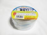 【レビュー】100均 ダイソー【小包用手で切れる 梱包用デープ】薄いので手で切れます。小包には便利!