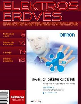 Žurnalas Elektros Erdvės Nr. 20 2008