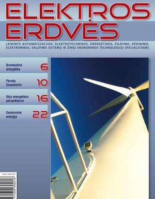 Žurnalas Elektros Erdvės Nr. 19 2008
