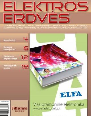 Žurnalas Elektros Erdvės Nr. 25 2009