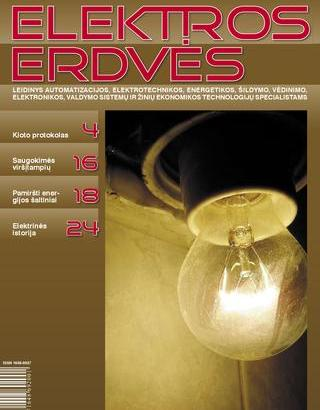 Žurnalas Elektros Erdvės Nr. 7 2005