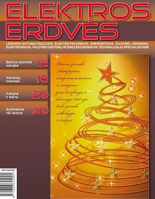Žurnalas Elektros Erdvės Nr. 18 2007