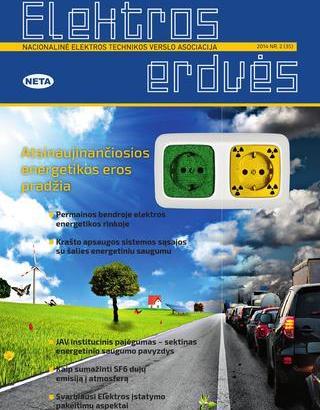 Žurnalas Elektros Erdvės Nr. 35 2014