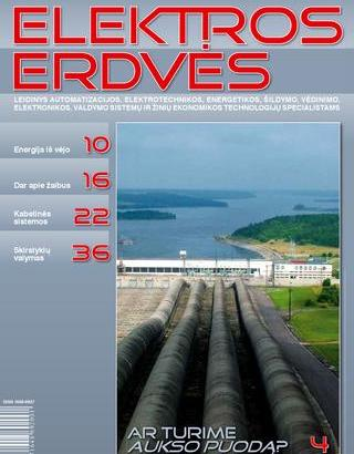 Žurnalas Elektros Erdvės Nr. 9 2005