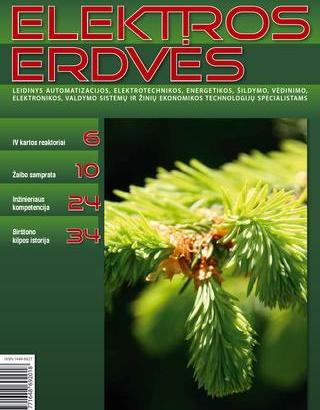 Žurnalas Elektros Erdvės Nr. 23 2008