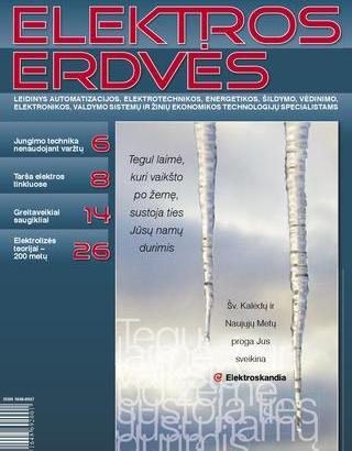 Žurnalas Elektros Erdvės Nr. 10 2005