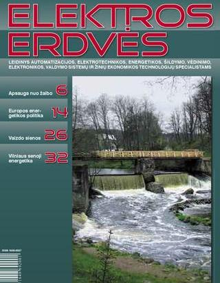 Žurnalas Elektros Erdvės Nr. 8 2005