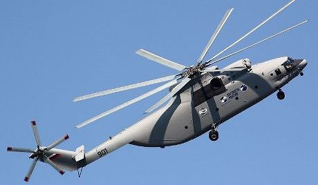 helicot