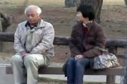 Japon: Vivant sous le même toit, il passe 20 ans sans parler à sa femme… La raison vous étonnera