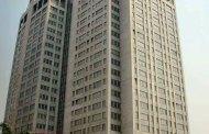 Banques: UBA étend sa présence au Royaume-Uni