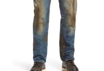 Mode et «dérapage»/ Un jean couvert de fausse boue vendu 415 euros