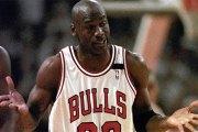 Vendu 273 904 dollars, un maillot de Michael Jordan bat un record