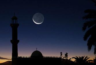 Ramadan 2017: la commission demande à tous les fidèles musulmans de participer à la recherche de la lune