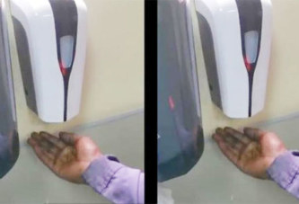Ce distributeur automatique ne donne pas de savon aux mains noires