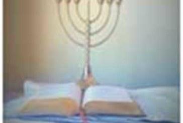 Faculté de Théologie et des Langues Bibliques GAMALIEL : Apprendre les langues de la Bible comme l'Hébreu biblique et le grec