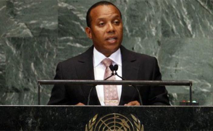 Coup d'État à São Tomé-et-Prìncipe : les dessous de l'opération « Àguia »