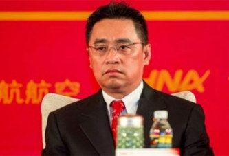 Un milliardaire chinois meurt d'une chute accidentelle sur le massif Le Luberon