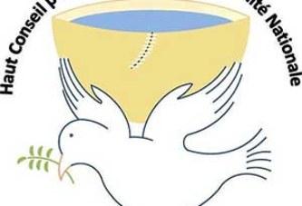 Commémoration du 4eme anniversaire de la journée d'hommage aux martyrs : Message du HCRUN