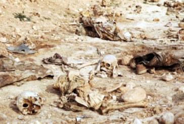 Éthiopie : Une fosse contenant 200 cadavres découverte dans l'est du pays