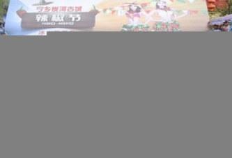 IMAGES. concours annuel de dégustation de piment: un chinois avale 50 piments en une minute