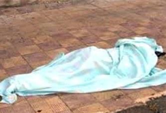 Ouagadougou – Saaba : un fou agresse et tue plusieurs personnes