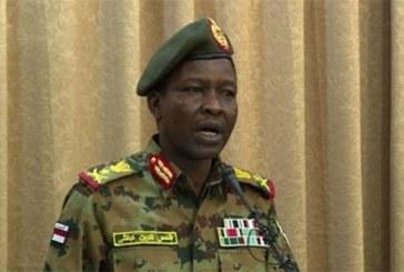 Soudan: La fausse découverte macabre