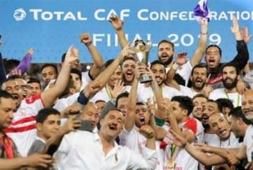 Football: Zamalek remporte sa première Coupe de la Confédération