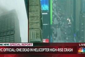 New York : un hélicoptère s'écrase sur un immeuble de Manhattan, un mort