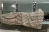 Côte d'Ivoire: Décès d'une jeune femme de 27ans au chu de Treichville, la négligence des médecins pointée du doigt