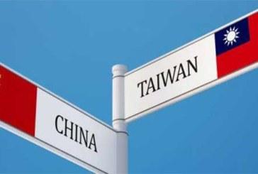 Visite de trois cadres du CDP en Chine Taïwan: La République populaire de Chine inquiète