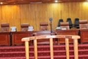 Procès du coup d'état de 2015 : l'audience sur les intérêts civils a été de nouveau reportée au 26 décembre prochain