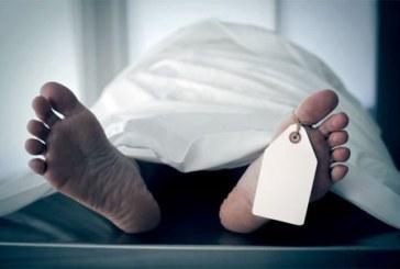 Sénégal: Un médecin Français tué par agression meurtrière à Mbour
