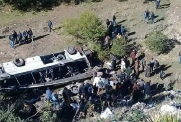 Tunisie : 22 morts dans le renversement d'un bus (photos)