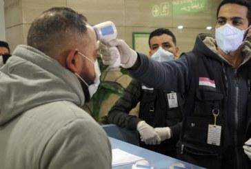 Coronavirus : l'Egypte débarrassée du virus