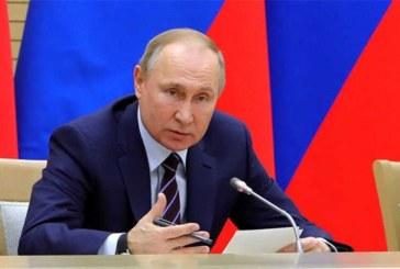 Russie: Vladimir Poutine autorisé à se maintenir au pouvoir jusqu'en 2036