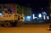 Burkina Faso: L'heure du couvre-feu maintenu de 19 heures à 5 heures du matin