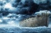 Les conséquences de certains faits que vit le monde d'aujourd'hui expliqué par la violations des sept lois Noahiques par les nations