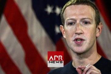 Etats-Unis : Covid-19, les milliardaires auraient gagné 398 milliards d'euros