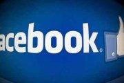 Un bouton pour compatir à un malheur sur Facebook
