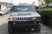 Nigeria : Goodluck interdit l'importation des voitures d'occasion