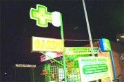 Pharmacies de garde à Ouagadougou: 25 officines accessibles sur 124