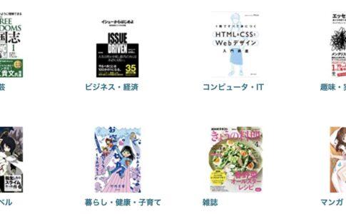 【Kindleセール】メイドインアビス・スーパーカブ・無職転生40,000冊以上が50%オフとなる大型セール「GWキャンペーン」開催中(5/13まで)