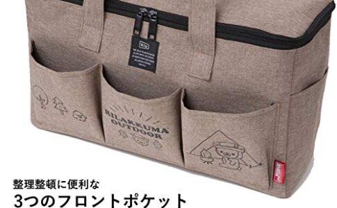 実用的でかわいい大きなピクニックバッグが付録の「リラックマ マルチに使える 撥水BIGピクニックバッグBOOK feat. KiU」5月1日発売