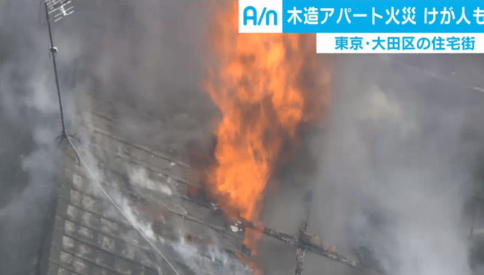 大田区仲池上で住宅火災