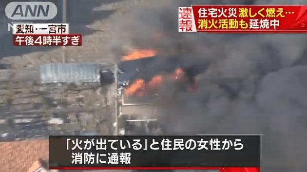 愛知県一宮市の住宅で火事