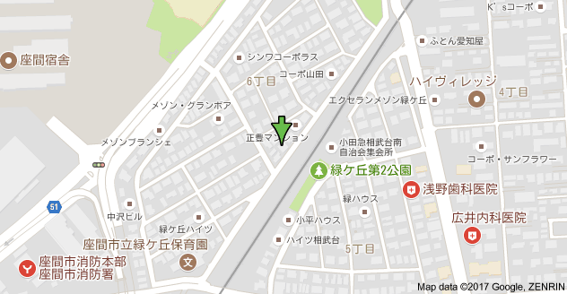 〒252-0021 神奈川県座間市緑ケ丘6丁目16−15