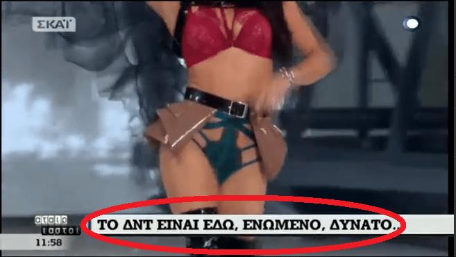 """Η ΑΛΗΘΕΙΑ για το """"πόσα κανάλια"""" σε απλά Ελληνικά (που δεν θα σου πουν ποτέ)"""