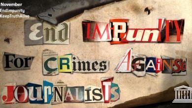 Photo of Journée internationale de la fin de l'impunité pour les crimes commis contre des journalistes, 2 novembre