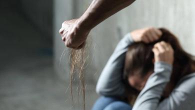 Photo of Plus d'une vingtaine de femmes sont violés dans les communes frontalières entre Haïti et la République Dominicaine.